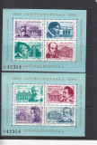 ROMANIA 1985 LP 1119 COLABORAREA CULTURAL ECONOMICA INTEREUROPEANA BLOCURI MNH, Nestampilat