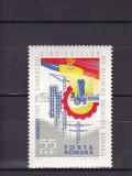 ROMANIA 1966  LP 629 CONGRESUL  SINDICATELOR  DIN R.S.ROMANIA  MNH