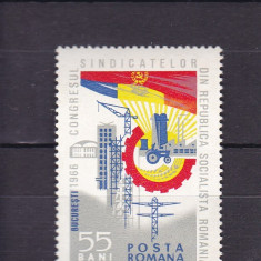 ROMANIA 1966  LP 629 CONGRESUL  SINDICATELOR  DIN R.S.ROMANIA  MNH