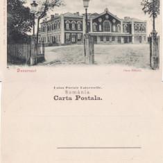 Bucuresti- Gara Filaret-clasica