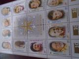 2014 LP 2016 STELE DE AUR ALE SCENEI ROMANESTI BLOC, Nestampilat