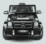 Masinuta electrica cu telecomanda Mercedes Benz G63 Neagra