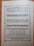 Program teatrul muncitoresc cinema - ultima noapte - anii '40