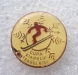 Insigna sport - Cupa Ziarului Steagul Rosu 1983
