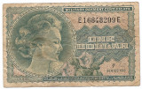 Statele Unite (SUA) 1 Dolar ND 1970 - US Army, Series 692, E16848209E - P-M95
