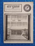 Cumpara ieftin Argos 1974 Nr. 7 / Grupul Scolar Comercial Râmnicu Vâlcea / revista școlii
