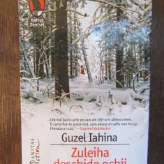 Guzel Iahina - Zuleiha deschide ochii, Humanitas, 2018