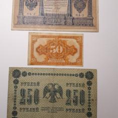 BANCNOTE RUSIA TARISTA - 50 COPEICI 1919 - 1 RUBLA 1898 - 250 RUBLE 1918