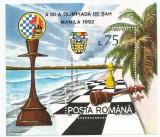Romania, LP 1287/1992, A 30-a Olimpiada se Sah, Manila, colita dantelata, MNH, Nestampilat