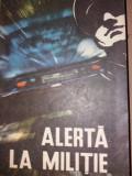 ALERTA LA MILITIE - Gheorghe Aldea TD