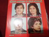 DISC VINIL  CANTECE ROMANESTI PE MUZICA SARBEASCA
