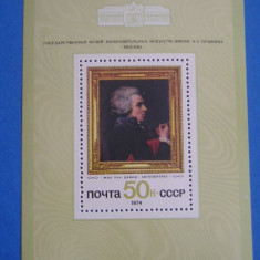 TS - TIMBRE FOSTA URSS - COLITE