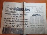 Romania libera 3 noiembrie 1977-articol comuna salcia,olt