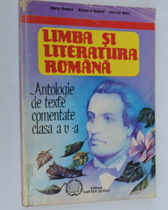 Manual clasa V - Limba si literatura romana