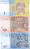 Bancnota Ucraina 1, 2 si 5 Hryvnia 2011/13 - P116-118 UNC ( set 3 bancnote )