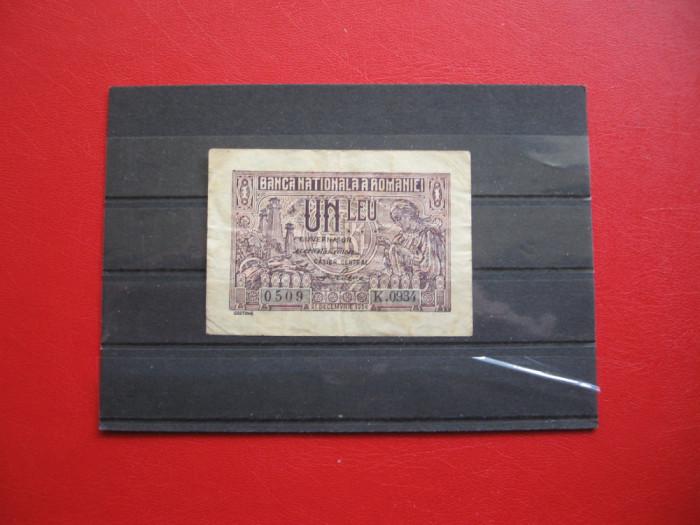 BANCNOTA 1 LEU - 1938
