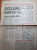 Ziarul flacara iasului 23 august 1988-traiasca 23 august,ziua nationala