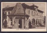 MOLDOVA  TECUCI   PRIMARIA  ORASULUI  LIBRARIE