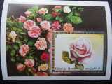 Bloc timbre flora flori trandafiri plante UMM AL QIWAIN nestampilate, Nestampilat