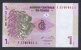 A3731 Congo 1 centime 1997 UNC