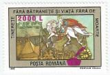 "Romania, LP 1530/2000, Basme populare romanesti - supr. ""calimara cu pana"", MNH"
