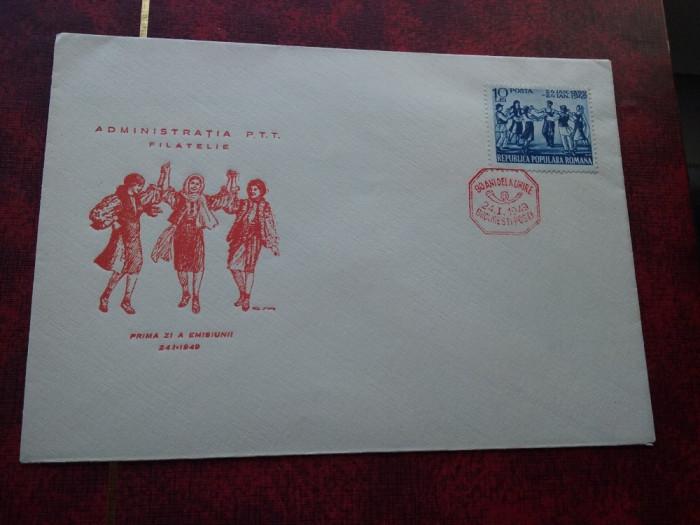 1949-90 ani de la Unire-FDC