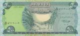 IRAK █ bancnota █ 500 Dinars █ 2018 █ P-98A █ UNC █ necirculata