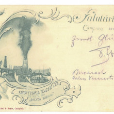 2558 - CAMPINA, Prahova, Litho, Romania - old postcard - used - 1902