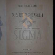 MAIORUL P. VASSILIU NASTUREL - JUBILEUL DE 25 ANI DE DOMNIE REGELE CAROL I - STEMAROMANIEI, 1891