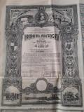 Actiune Imprumutul de inzestrare a tarii 1934