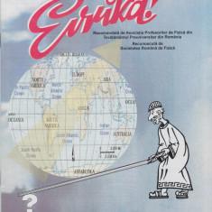 Revista de Fizica Evrika! nr. 2, ed. Evrika!, Braila, 2002