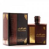 Parfum arabesc Khas Lil Shabab, 100ml, barbatesc, Apa de parfum, 100 ml