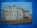 HOPCT  47070  TEATRUL OPERA SI BALET KIROV -SANKT PETERSBURG RUSIA -NECIRCULATA, Printata