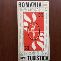 romania harta turistica editura stadion 1970 RSR ed consiliului national EFS