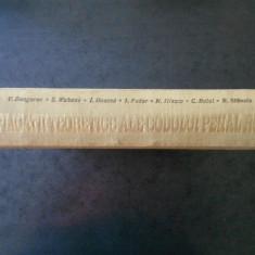 EXPLICATII TEORETICE ALE CODULUI PENAL ROMAN volumul 3 PARTEA SPECIALA