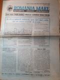Ziarul romania mare 6 octombrie 1995