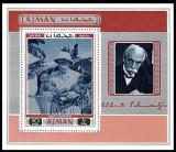 Ajman, Albert Schweitzer, medic, laureat Nobel, 1969, bloc dantelat, MNH, Nestampilat