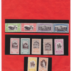 "RAMANIA 1906=EXPOZITIA  supratipar ""S.E""-Serie de 11 timbre nestamp cu SARNIERA"