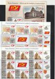 Romania ,Posta romana 150 ani ,nr lista 1953d/1954., Nestampilat