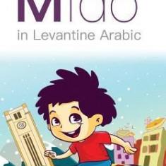 Mido: In Levantine Arabic