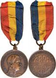 - Medalia - ARPA - Asociatia Româna pentru Propaganda Aviatiei (1927-1933)