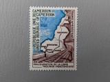 Camerun - Timbre trenuri, locomotive, cai ferate, nestampilate MNH, Nestampilat