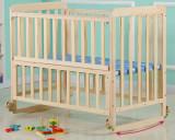 Patut copii bebe Bebelusi 3 in 1, 1-3 ani, Alte dimensiuni, Crem