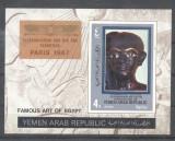 Yemen 1970 Phila Expo Paris Art of Egypt Tutanchamon imperf. sheet MNH M.035, Nestampilat