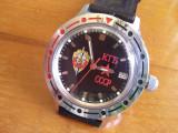 Ceas Vostok KGB Automatic NOU NEPURTAT, Mecanic-Automatic