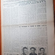 sportul popular 7 august 1954-foto bazinul se inot de la petrila,art. petrosani