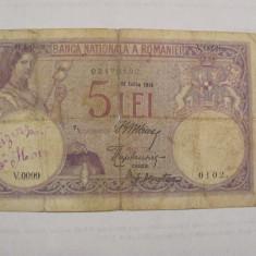 CY - 5 lei 31 iulie 1914 Romania