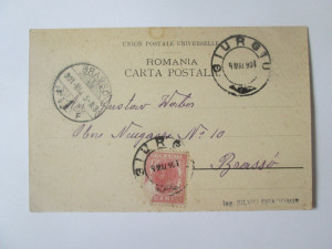 Rară! Salutări din Giurgiu,carte postala circulata 1901