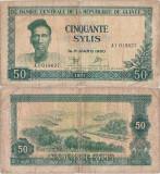 1971, 50 sylis (P-18) - Guineea!