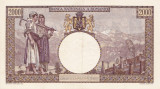 ROMANIA 2000 LEI 1941 XF+